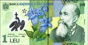 leul romanesc